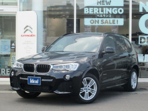 BMW X3 xDrive 20d Mスポーツ 半革 フルセグナビ インテリセーフ コンフォートアクセス