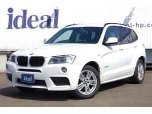 BMW X3 xDrive 20d ブルーパフォマンスMスポーツP 半革Pシート フルセグナビ キセノン バックカメラ クルーズコントロール 電動リアゲート スマートキー ETC 純正18AW パドルシフト
