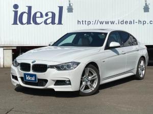 BMW 3シリーズ アクティブハイブリッド3 Mスポーツ 茶革シート 純正HDDナビ キセノン サンルーフ バックカメラ 衝突軽減 スマートキー ETC 純正18AW パドルシフト ドラレコ