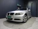 BMW/BMW 320i