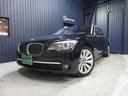 BMW/BMW アクティブハイブリッド7L
