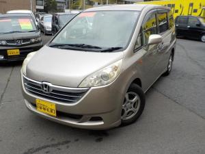 ホンダ ステップワゴン G Lパッケージ CD・MDデッキ 両側パワスラ ETC キーレス 全車自社ローン対応可能