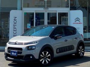 シトロエン C3 シャイン 1オーナー 弊社ユーザー買取車 ETC FOCALスピーカ バックカメラ アップルカープレイ アンドロイドオート コネクテッドカム ブラインドスポットモニター クルーズコントロール 純正16インチAW