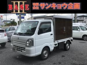 スズキ キャリイトラック ベースグレード 4WD 冷凍車 1WAYエアコン 移動販売車