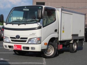トヨタ ダイナトラック  冷蔵・冷凍車