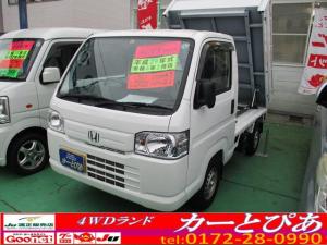 ホンダ アクティトラック ダンプJr エアコン パワステ エアバック リモコン 4WD