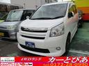 トヨタ/ノア Si ナビ TV ETC Bカメラ 電動スライドドア 4WD