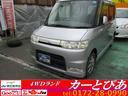 ダイハツ/タント カスタムX カーナビ HIDライト フォグ キーレス 4WD