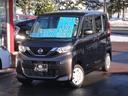 日産/ルークス X 4WD ブレーキアシスト