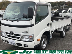 トヨタ ダイナトラック ロングシングルジャストロー 4WD 1.25t 外装再仕上