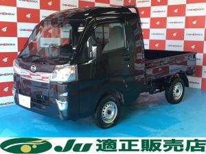 ダイハツ ハイゼットトラック ジャンボSAIIIt 荷台マット ゲートプロテクター 4WD