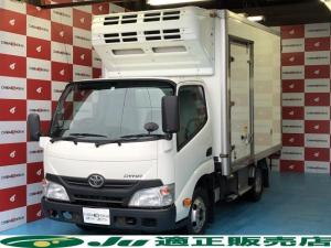 トヨタ ダイナトラック 低温 冷凍冷蔵車  -32℃ +35℃ ナビ バックカメラ