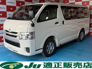 トヨタ ハイエースバン ロングDX 9人乗 ナビ 寒冷地 リアヒータ ETC 4WD