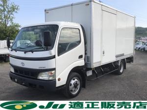 トヨタ ダイナトラック ワイドロング 3t 垂直パワーゲート  サイドドア Rカメラ