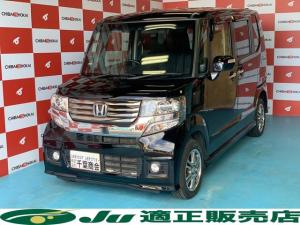 ホンダ N-BOX+カスタム G・ターボLパッケージ 4WD 地デジTV バックカメラ