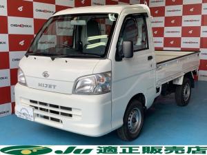 ダイハツ ハイゼットトラック 農用スペシャル 4WD エアコン パワステ