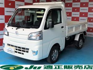 ダイハツ ハイゼットトラック 多目的ダンプ PTO付 アルミホイール 4WD