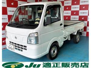 日産 NT100クリッパートラック DX 4WD オートマ エアコン パワステ