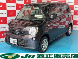 日産 モコ S FOUR 4WD フルセグTV ナビ シートヒーター