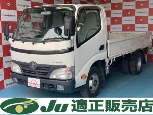 トヨタ ダイナトラック  2t 平ボディ ロープフック付