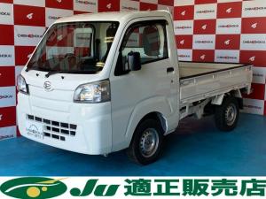 ダイハツ ハイゼットトラック スタンダード エアコン・パワステレス 4WD