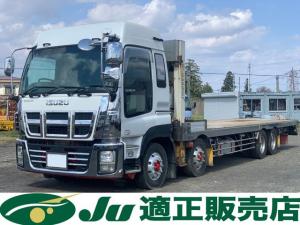 いすゞ ギガ  アイバワークス制 ハイジャッキ セルフ 積載量14200kg