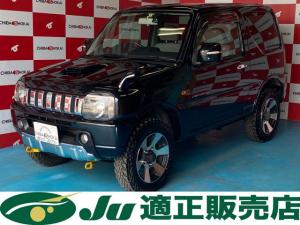 スズキ ジムニー ランドベンチャー 4WD 2cm リフトアップ ちょいアゲ ワンセグナビ CD録音可能