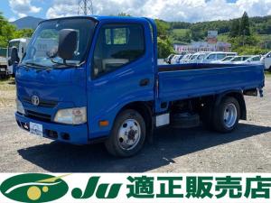 トヨタ トヨエース  平ボディ 4WD  積載量2,000kg