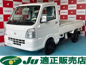 日産 NT100クリッパートラック DX 4WD オートマ 新品アルミ 荷台マット メッキドアハンドル