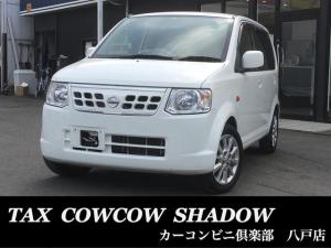 日産 オッティ S FOUR 4WD シートヒーター フルフラット キーレス