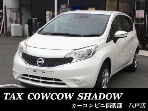 日産 ノート X FOUR 4WD エマージェンシーブレーキ ナビ CD