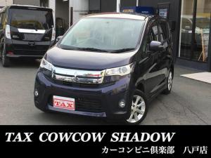 三菱 eKカスタム G 4WD Bluetoothオーディオ バックカメラ シートヒーター プッシュスタート