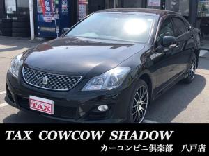 トヨタ クラウン 2.5アスリートi-Four ナビパッケージ 4WD ナビ TV DVD クルーズコントロール トラクションコントロール 18インチアルミホイール