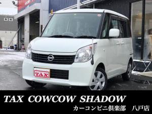 日産 ルークス G 4WD 電動スライドドア シートヒーター エンジンスターター CDオーディオ