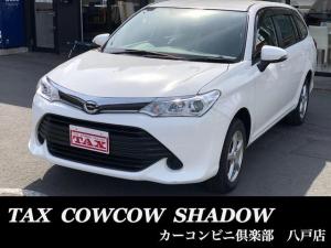 トヨタ カローラフィールダー 1.5X 4WD ナビ TV DVD ETC 寒冷地仕様