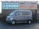 ホンダ/バモスホビオ L 4速オートマ フルタイム4WD ハイルーフ Rヒーター