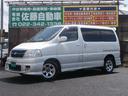 トヨタ/グランビア G エアロスポーツバージョン