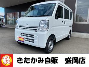 日産 NV100クリッパーバン DX 5MT 4WD エアコン パワステ