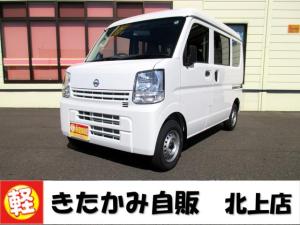 日産 NV100クリッパーバン DX ハイルーフ 5AGS 4WD ABS
