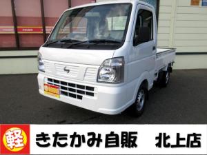 日産 NT100クリッパートラック DX農繁仕様 5MT 4WD エアコン パワステ エアバッグ