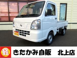 日産 NT100クリッパートラック DX 4WD 5MT エアコン ラジオ エアバッグ パワステ
