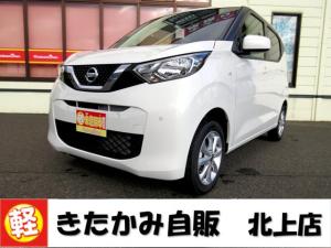 日産 デイズ X 4WD キーレス プッシュスタート オートライト シートヒーター オートエアコン 届け出済み未使用車