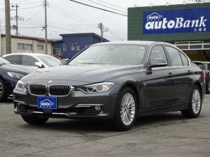 BMW 3シリーズ 320iラグジュアリー 国内未登録車・車検は新規登録のため初回は3年満期となります。