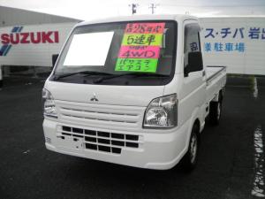 三菱 ミニキャブトラック M 4WD パワステ エアコン エアバック