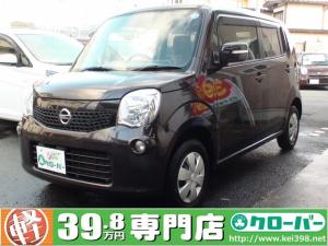日産 モコ X FOUR 4WD シートヒーター オートエアコン