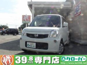日産 モコ S バックカメラ ETC 11/21-27限定車