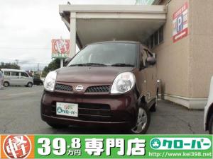 日産 モコ E ショコラティエ スマートキー ベンチシート 9/19-25限定車