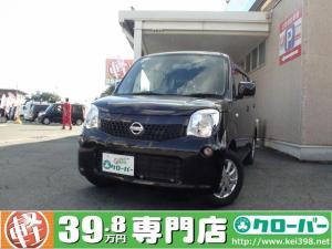 日産 モコ S キーレス 11/14-20限定車