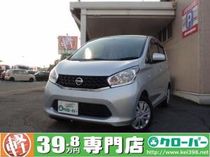 日産 デイズ J ETC キーレス 5/8-14限定車