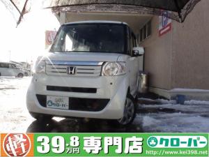 ホンダ N-BOX G スマートキー スライドドア 7/24-30限定車